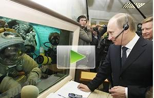 Poutine visite le centre de formation des cosmonautes Putin-10