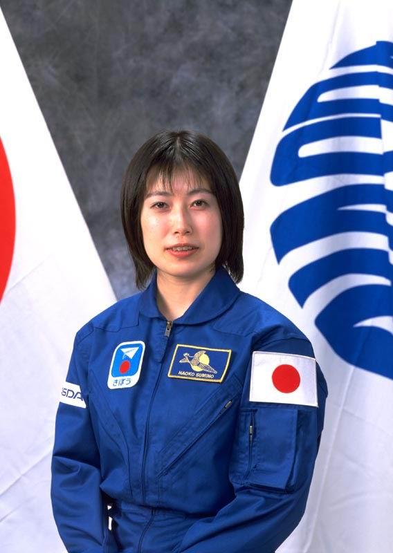 une Japonaise s'envolera vers l'ISS en 2010 Sumino13