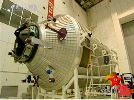 [Chine] Futur vol chinois : Shenzhou 8/9/10, Tiangong 1 (2011 ?) - Page 4 Tiango10