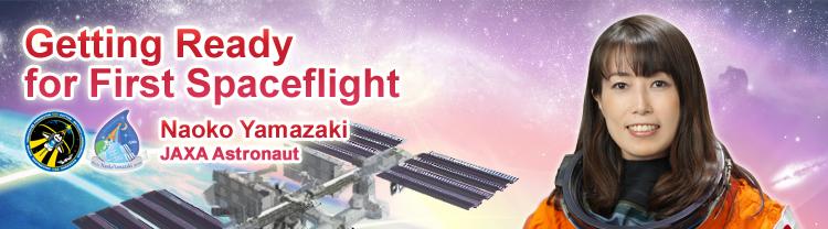 une Japonaise s'envolera vers l'ISS en 2010 Title_10