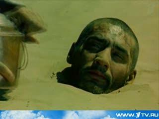 """film culte du spatial """"Le soleil blanc du désert» Vlcsn352"""