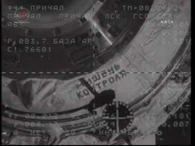 ISS : Amarrage de Soyouz TMA-18 le 4 avril 2010 Vlcsn438