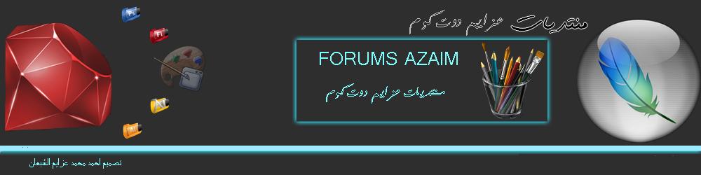 Forums azaim