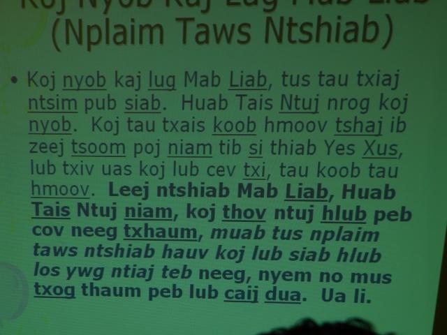 MOO QAIJ QAUG - Page 3 Dscn6913