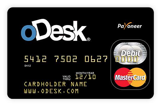 банковская карта для вывода фриланс