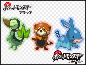 OFFICIAL 5TH GEN. STARTERS REVEALED! Fake_p10