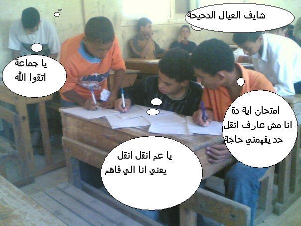تعنوا ع البر و التقوي 9218_110