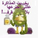 حسبي الله ونعم الوكيل Usoo_o10