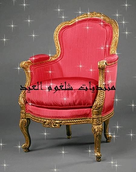 قوانين كرسي الاعتراف  12210