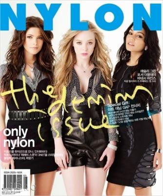 Nylon Magazine - May 2010 [Korea] Normal35