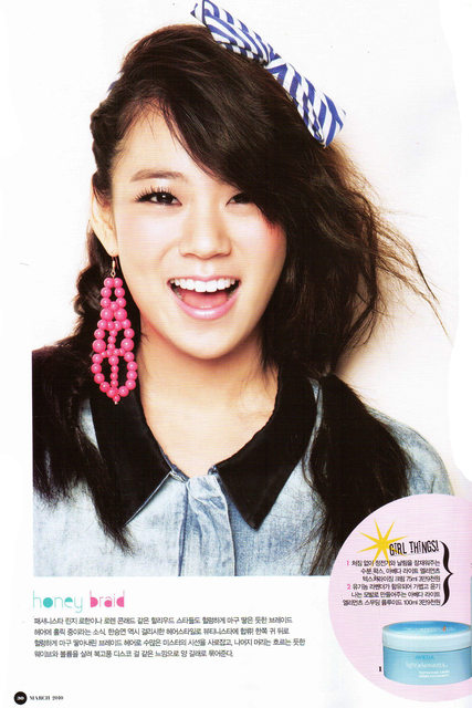 KaRa - Ceci Magazine Seung Yeon Han_se10