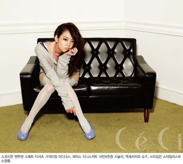 KaRa - Ceci Magazine Seung Yeon Han_se11