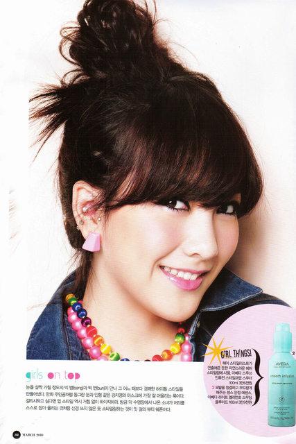 KaRa - Ceci Magazine Jiyoung Kang_j10