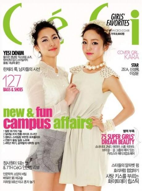 KaRa - Ceci Magazine Kara110