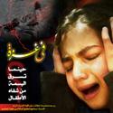 ضع بصمتك حتى لا ننسى أطفالنا في غزة