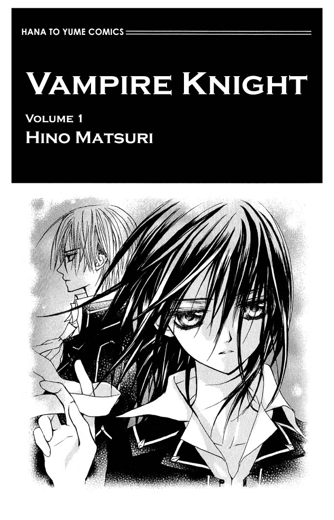 manga vampire knight capitulo 1-parte 1 Cap110
