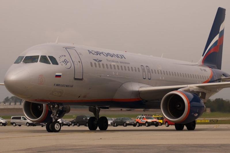 Photos avions Civils Aerofl10