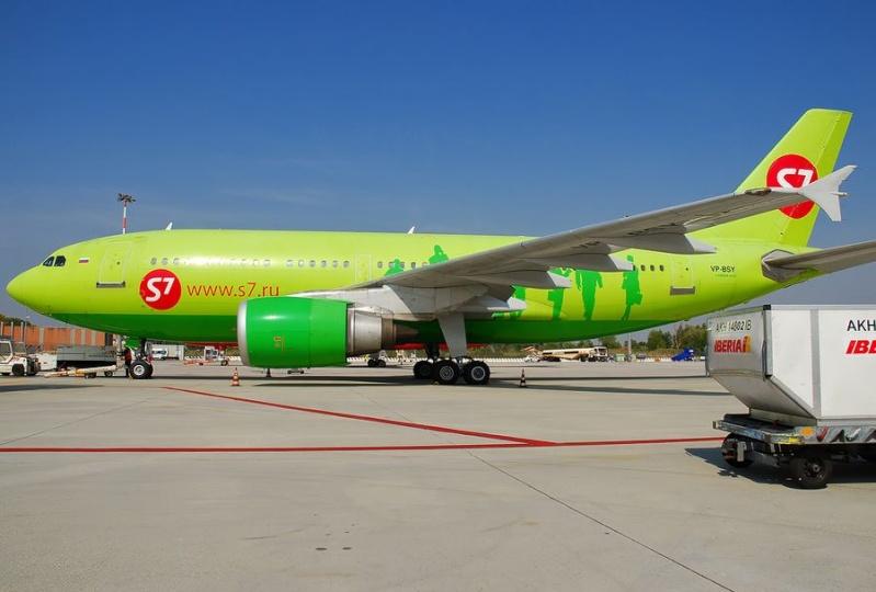 Photos avions Civils Airbus10