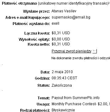 4th payment Summer15