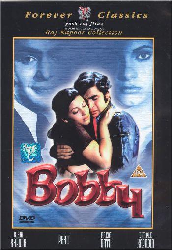 Классика индийского кино 116710