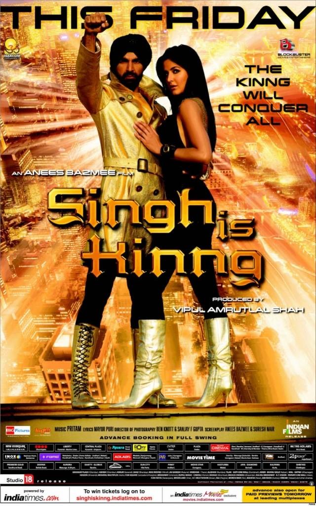 Король Сингх / Singh Is Kinng Kinop187