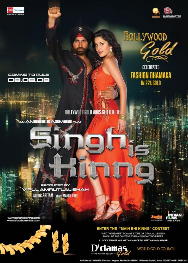 Король Сингх / Singh Is Kinng Kinop188