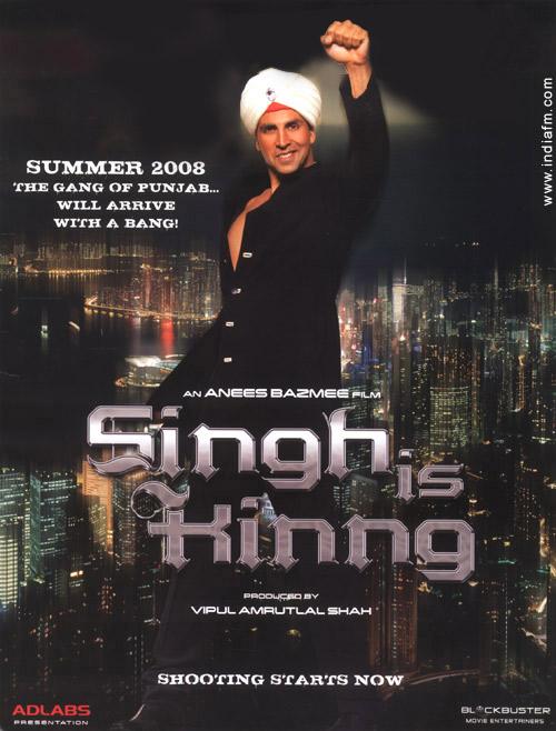 Король Сингх / Singh Is Kinng Kinop190