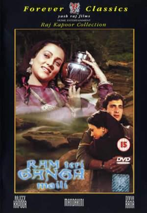 Классика индийского кино Kinopo12