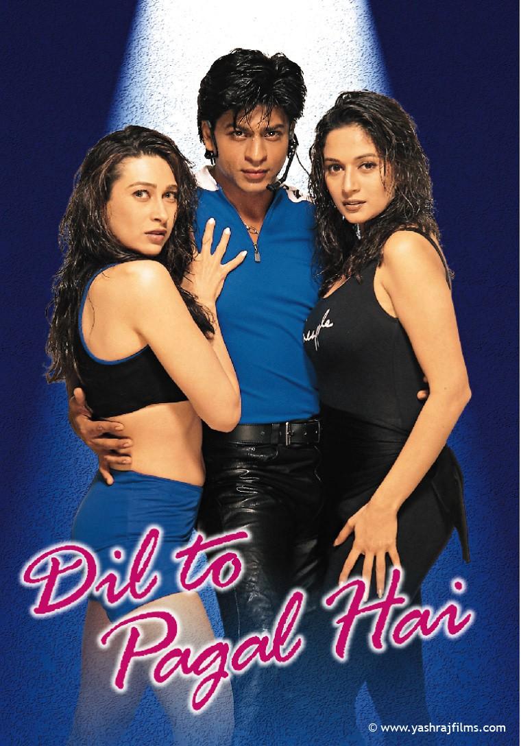 Индийское кино Kinopo17