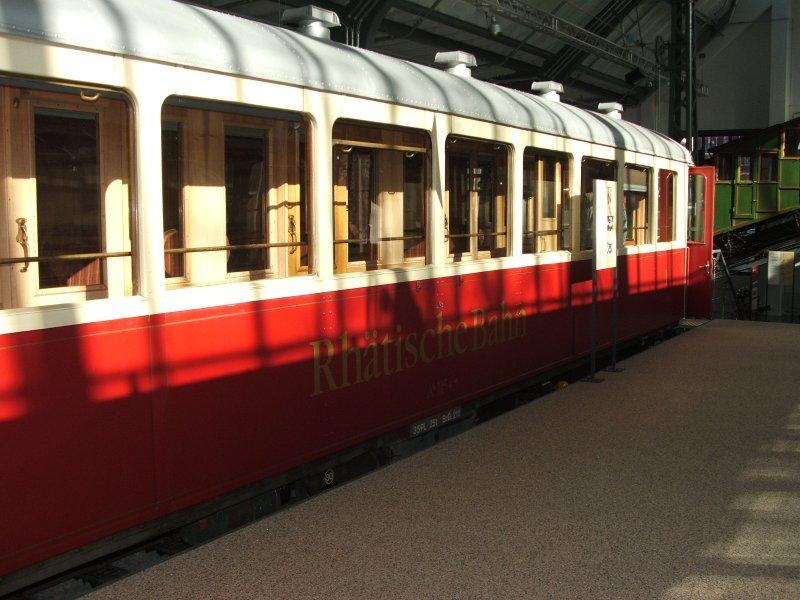 Deutsches Museum (Theresienhöhe) Verkehr Dscf0222