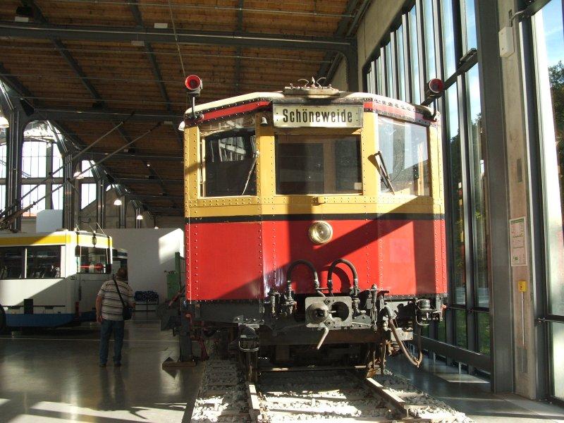 S-Bahn Berlin Dscf0418