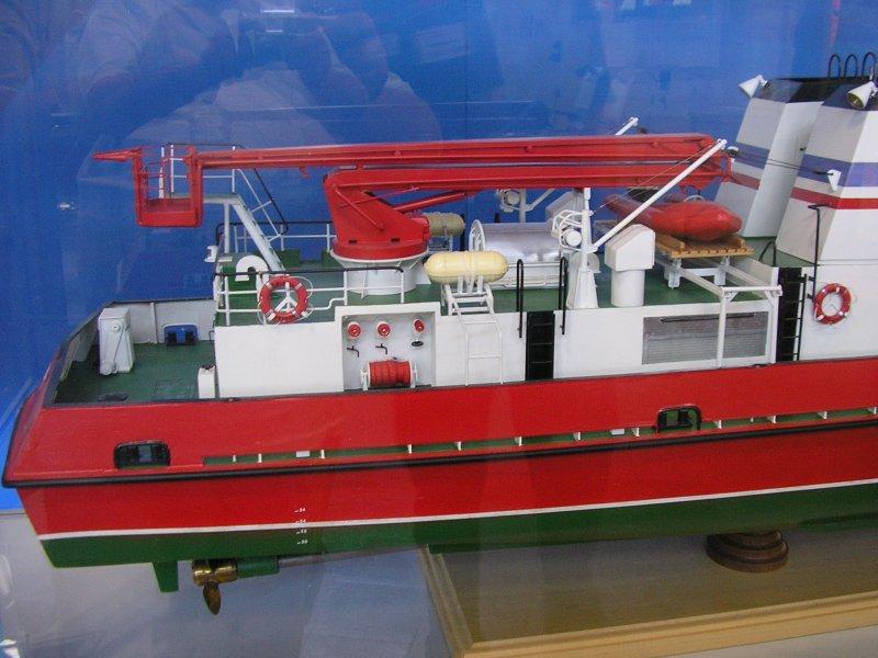 Feuerwehr P6110015