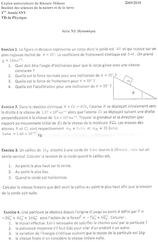 serie d'exercices D'eutre univ ... Img00110