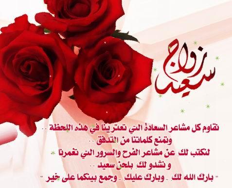 تهنيه للاخت تفاح الاخضر  !!!!!!!  Al3mal10