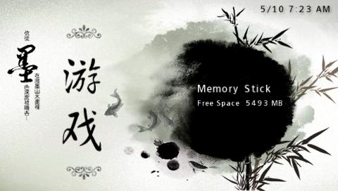 Chinese Brush Drawing V3 CTF theme 20985121