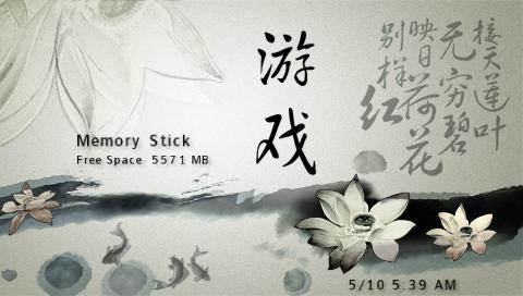 Chinese Brush Drawing V2 CTF Theme Brush_11