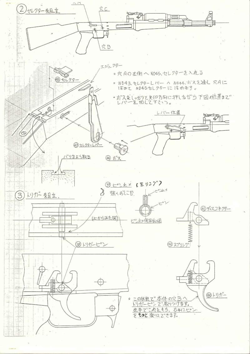Hudson AK47 Manual Wanted Please Hud-ak15