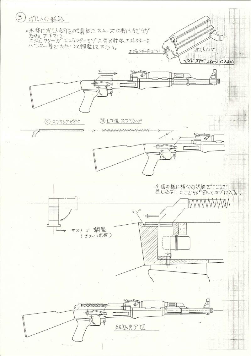 Hudson AK47 Manual Wanted Please Hud-ak16