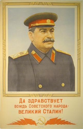Сталин и его репресси 40545010