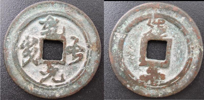 """Amulette Vietnamienne """"Monnaie Perpétuelle du Ciel"""". Image610"""