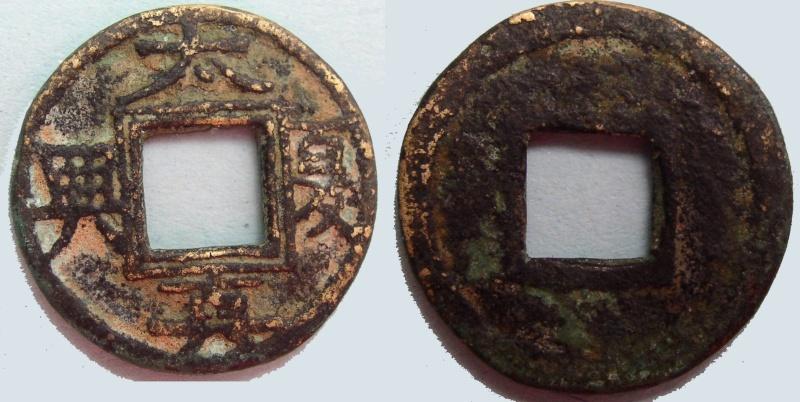 Faux cash Tai Xia Zhen Xing Sapequ12
