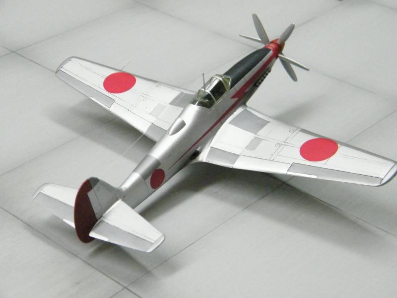 """Kawasaki Ki-64 """"Rob"""" Dscf1024"""