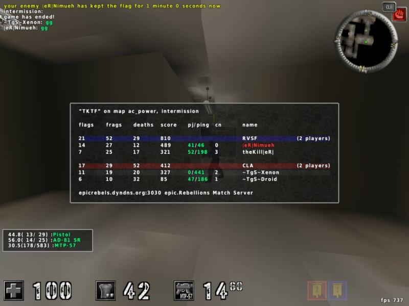 ~TgS~ vs |eR| 20101231