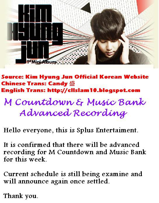 [info] Hyung Jun's Appearance in M Countdown & Music Bank 19721910