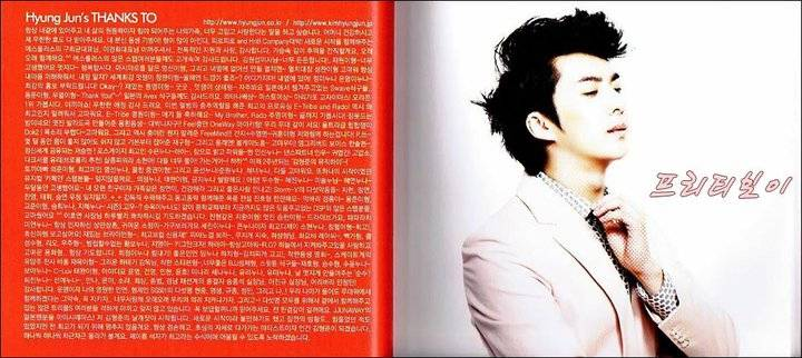 Portion of Thanks to from Hyung Jun 'My Girl' Solo Album 19902710