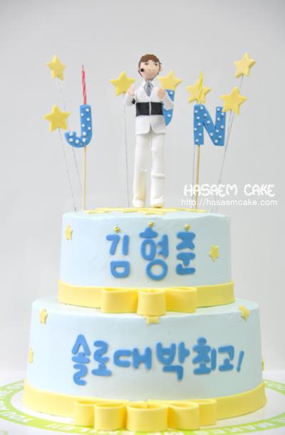 [photos] Hyung Jun's Surprise Party Cake Bday_c10