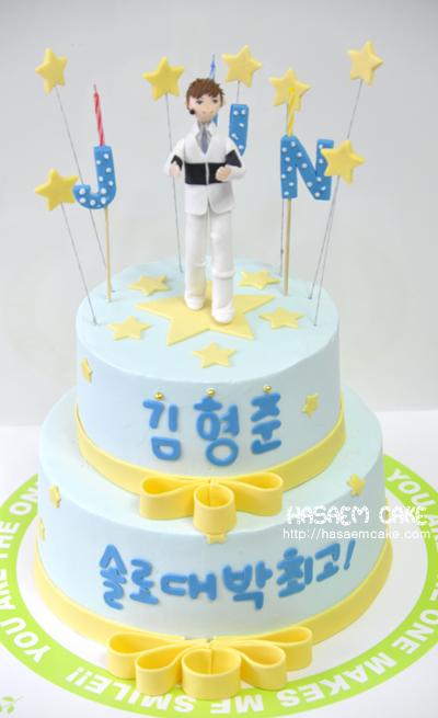 [photos] Hyung Jun's Surprise Party Cake Bday_c12