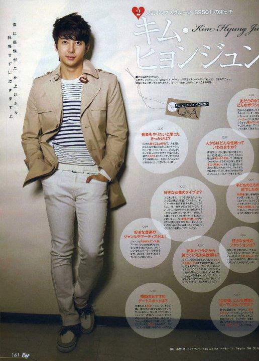 [photos] Hyung Jun – Ray Magazine May Issue Cut Br10