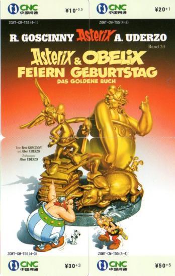 """Cartes téléphoniques """"Astérix"""" sous forme de puzzle (CNC - china) Telefo10"""