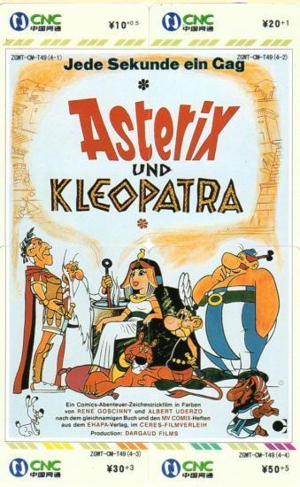 """Cartes téléphoniques """"Astérix"""" sous forme de puzzle (CNC - china) Telefo13"""